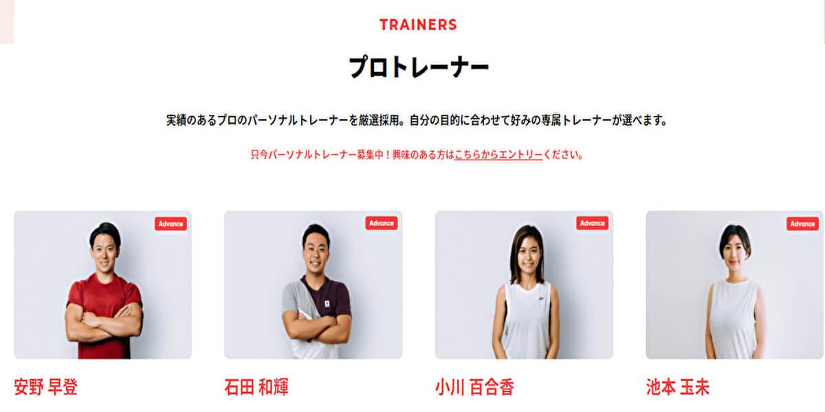 W/Fitness(ウィズフィットネス):メリット②