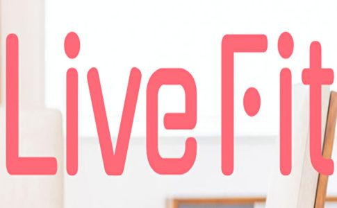 【口コミ】LiveFit(ライブフィット)ならオンラインでも痩せれます
