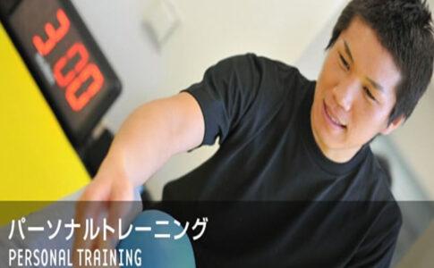 カラダメンテ恵比寿の口コミ評判まとめ【恵比寿駅から徒歩30秒】