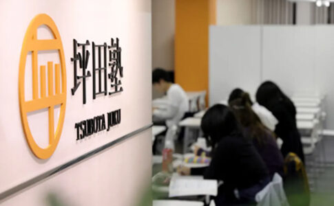 【逆転合格】坪田塾の評判・口コミを元教員が分析【オンライン対応】