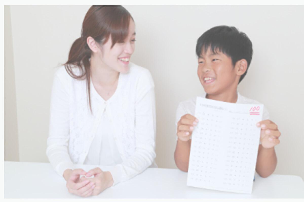 オンライン家庭教師e-Liveの6つの特徴